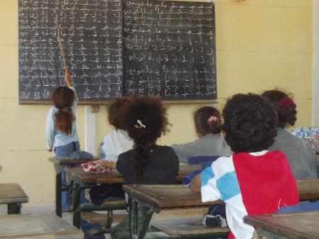 Ayudas de la ue para la democratizaci n y modernizaci n de for Educacion exterior marruecos